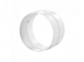 Соединитель круглых воздуховодов 100 мм (111)