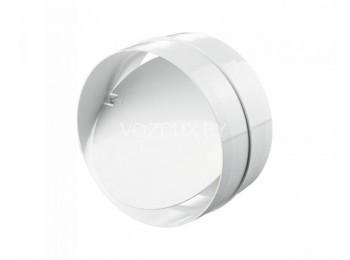 Соединитель круглых воздуховодов с обратным клапаном 100 мм (1111)